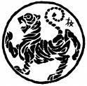 Tora no maki, das Symbol des Shōtōkan