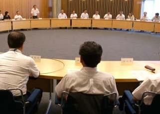 会議・会合