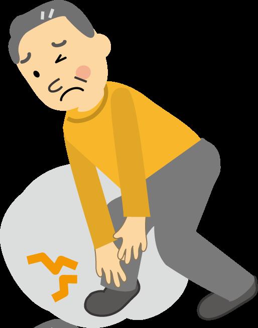 足の痛み・しびれ