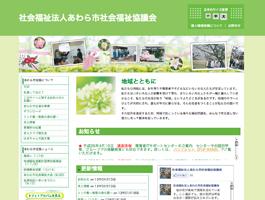 製作サイト2