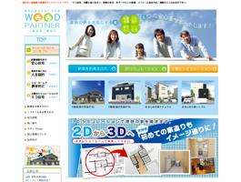 製作サイト1