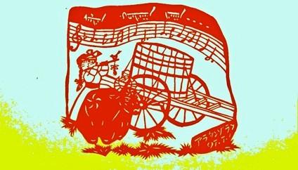 モンゴルの風景(牛車と女の子と唄)