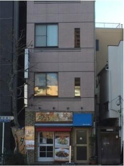 西早稲田 3階に東京自由大学があったビル