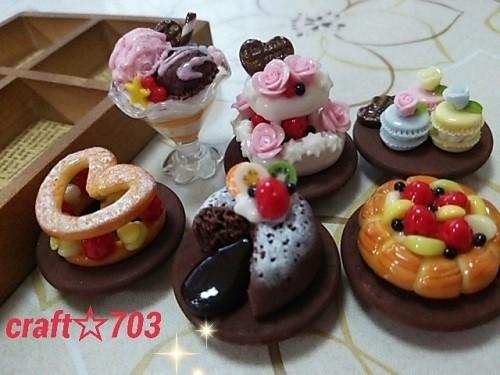 ケーキBOX☆パテシエ(全てマグネット付