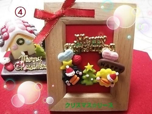 クリスマスリース☆ミニ額
