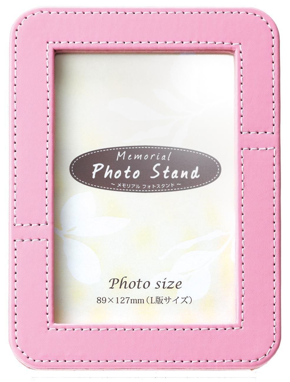 【フォトスタンド ミルキ-ピンク】¥15,100