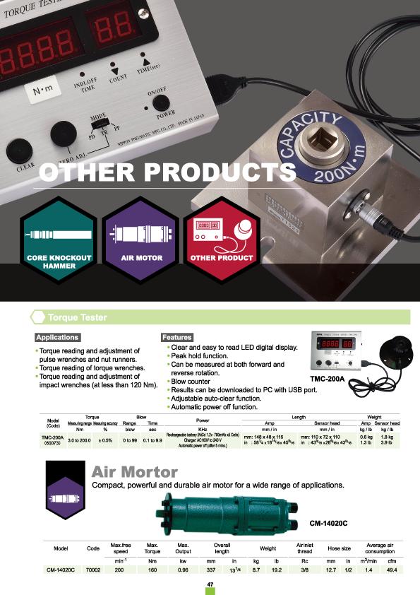 NPK, Nippon Pneumatic, Air Tools