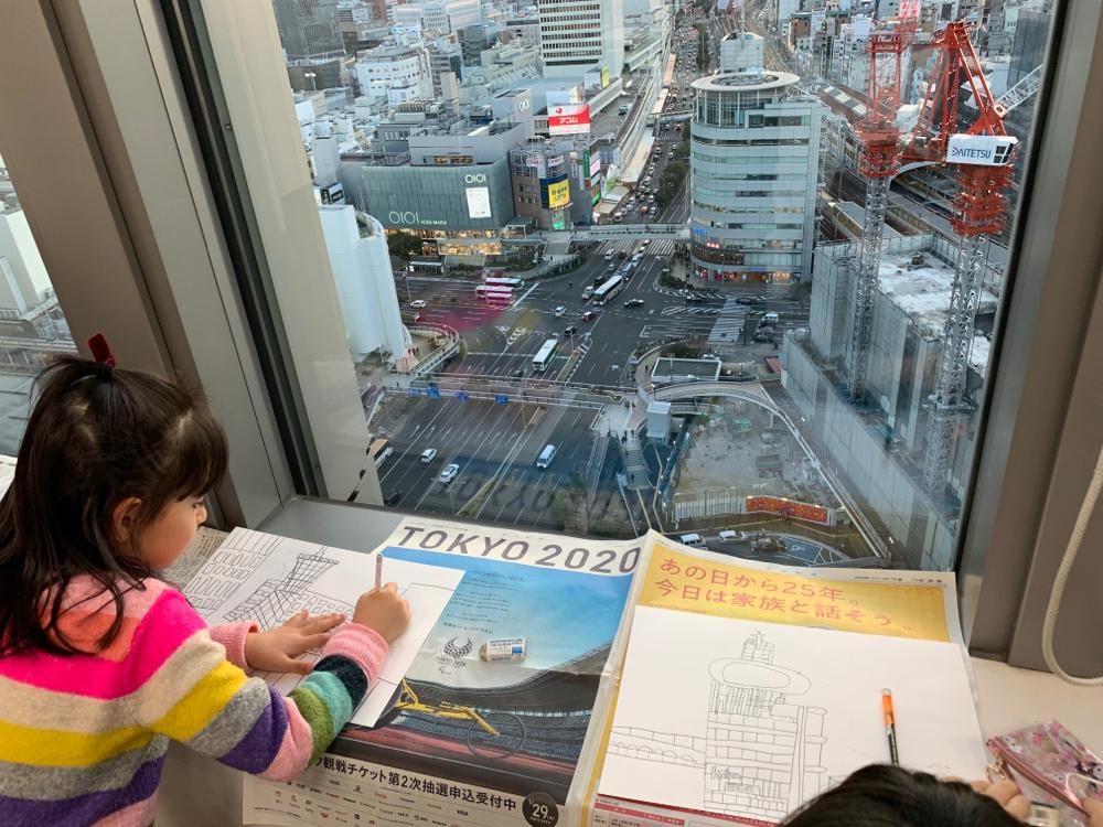 ミント17階からの風景スケッチ