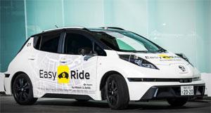 """""""Easy Ride"""" wird mit dem Elektroauto Nissan Leaf in Japan getestet"""