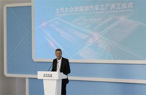 Vorstandsvorsitzender Herbert Diess bei der Grundsteinlegung für das neue MEB-Werk im chinesischen Anting (Shanghai).
