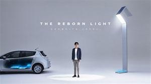 The Reborn Light - Straßenlaternen mit recycelten Batterien aus dem Nissan Leaf
