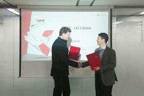 BMZ hat mit LG Chem einen Vertrag über die Lieferung von mehreren hundert Millionen Lithium-Ionen-Zellen geschlossen