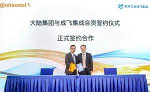 Von links nach rechts: Enno Tang, President und CEO Continental China und Xiaoqing Shi, Vorstandsvorsitzender und General Manager von CITC