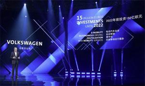 Der Volkswagen Konzern und seine Gemeinschaftsunternehmen wollen in China bis 2022 rund 15 Milliarden Euro für direkte Investitionen in E-Mobilität, autonomes Fahren, Digitalisierung und neue Mobilitätsdienstleistungen bereitstellen.