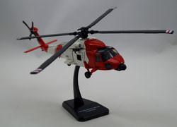 hélicoptère Sikorsky HH 60 Jay Hawk US Army
