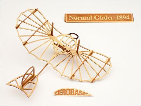 エアロベース(aerobase)[L005] リリエンタールの標準型グライダー 1894年式