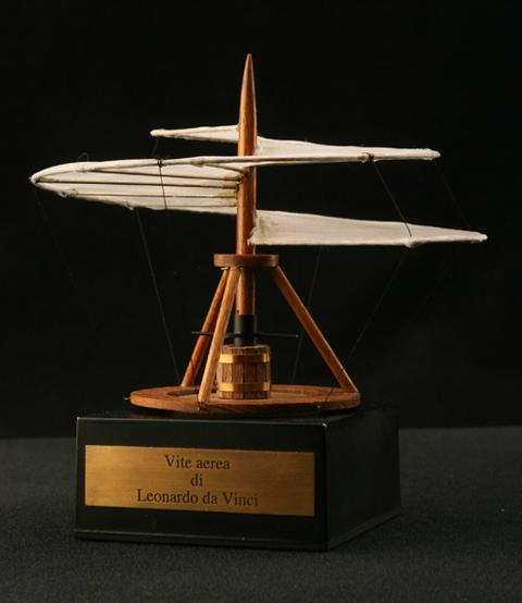 エアロベース(aerobase)[G001] 1/72 ダ・ヴィンチのプロペラ(動力付き)