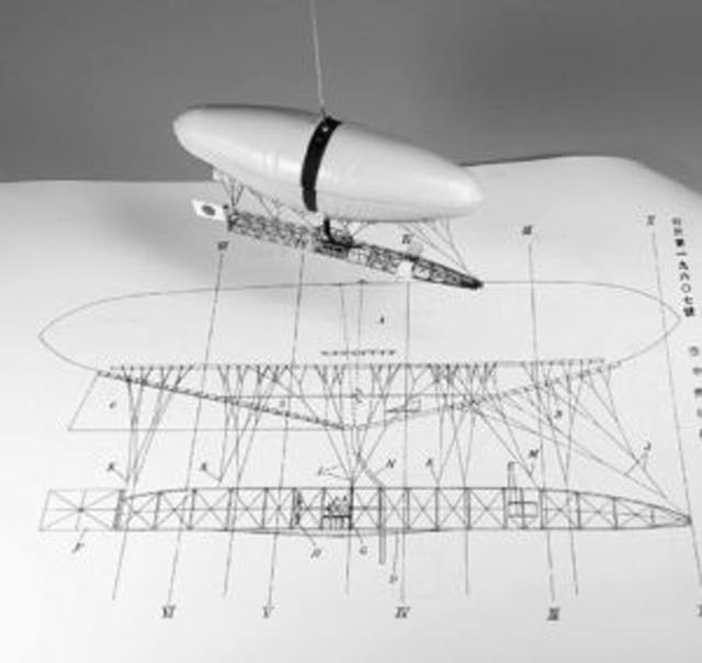 山田式飛行船の特許図面