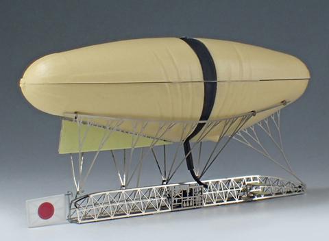 エアロベース(aerobase)[J001] 1/300 山田式飛行船