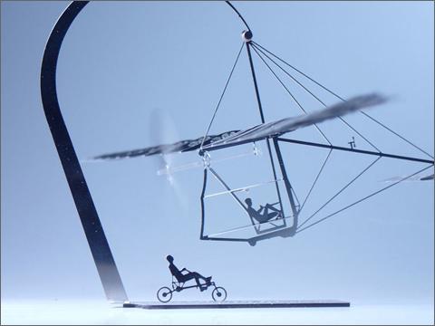 エアロベース(aerobase)[H002]コンドル 77