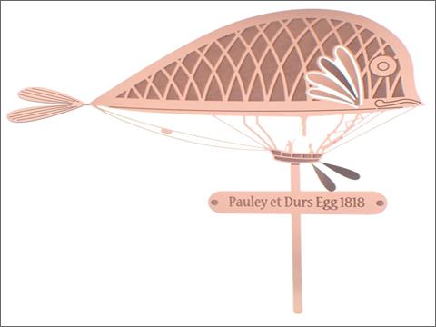 エアロベース(aerobase)[F003]羽ばたき飛行機(動力付き)