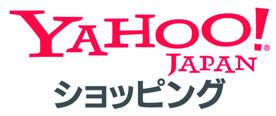 ポイント10倍 Yahoo!店 OPEN