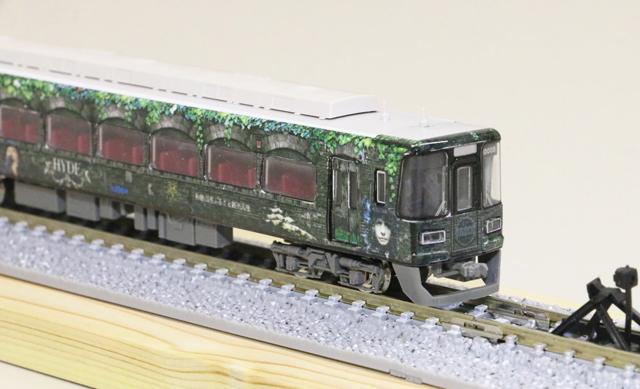 HYDE電車を作りましたら、Tweetしていただきましたよ