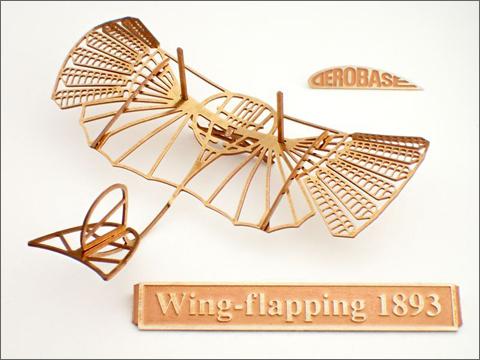 エアロベース(aerobase)[L004] リリエンタールの羽ばたきグライダー 1893年式