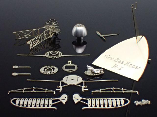 マイクロウィングシリーズ B103 ジービーレーサーR-2