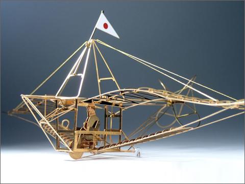 エアロベース(AEROBASE)[A006] 1/48 玉虫型飛行器