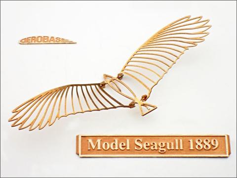エアロベース(aerobase) [L001] リリエンタールのカモメ型グライダー 1889年式