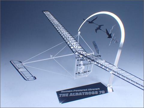 エアロベース(aerobase)[H003]アルバトロス 79