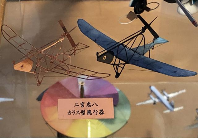リアルタイプ カラス型飛行器