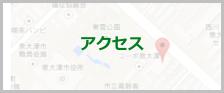 南大阪聖書教会へのアクセス(南大阪聖書教会ホームページより)