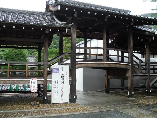 渡月橋への道中のお寺14