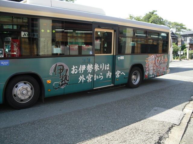 バスにて外宮から内宮へ