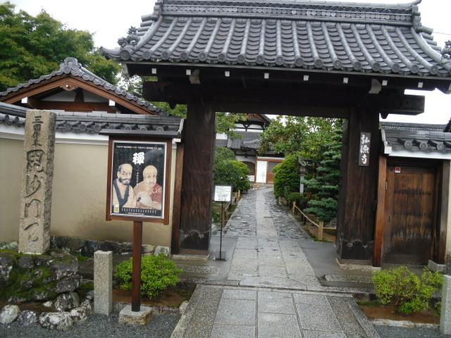 渡月橋への道中のお寺4