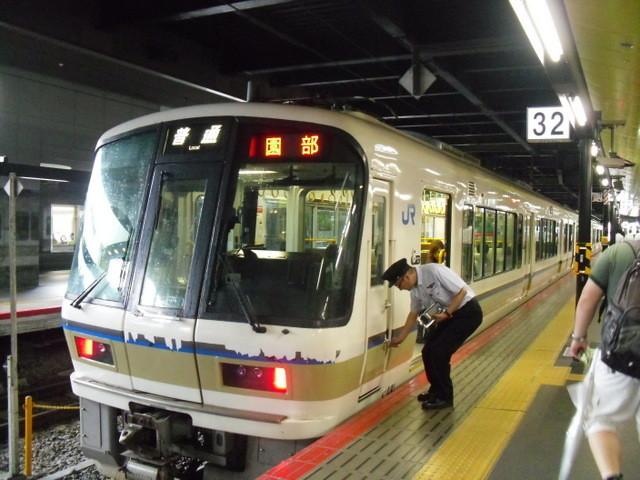 嵯峨嵐山に行きます。