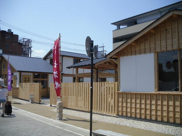 新しくなった伊勢駅から外宮前の商店街