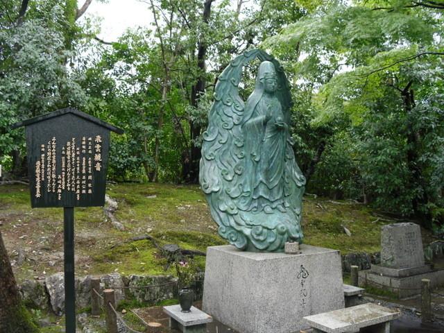渡月橋への道中のお寺10