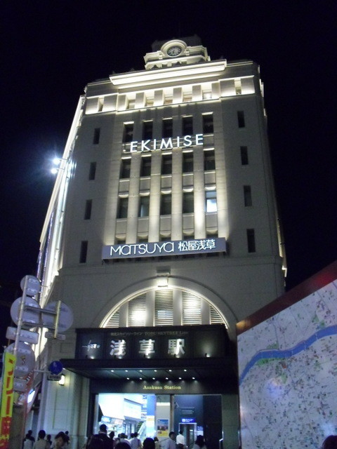 浅草駅前の松屋2