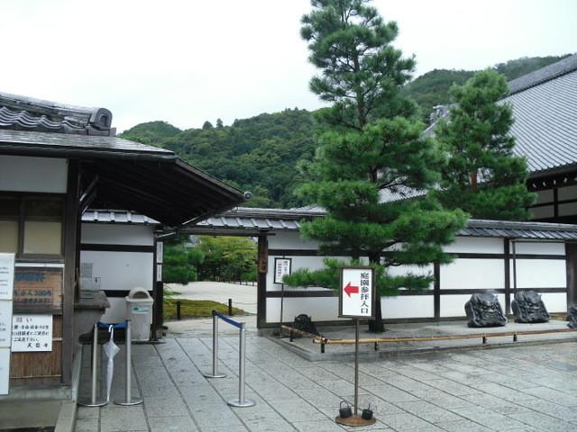 渡月橋への道中のお寺13