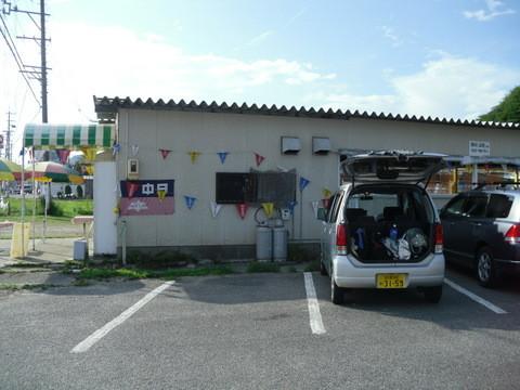 知多・豊浜の海水浴場・休憩所