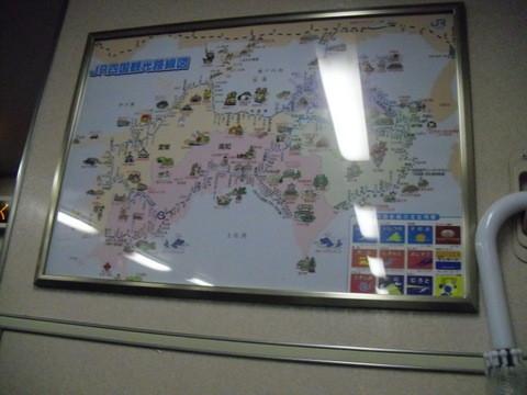 岡山駅から四国の高松に行く電車・車内1