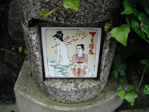 下呂の町29