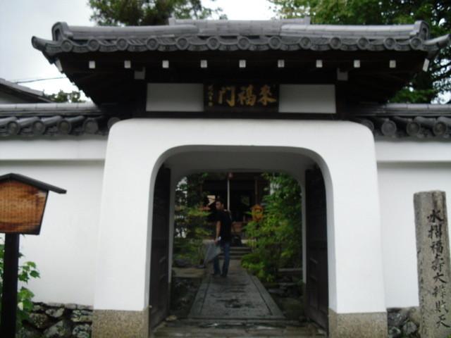 渡月橋への道中のお寺5