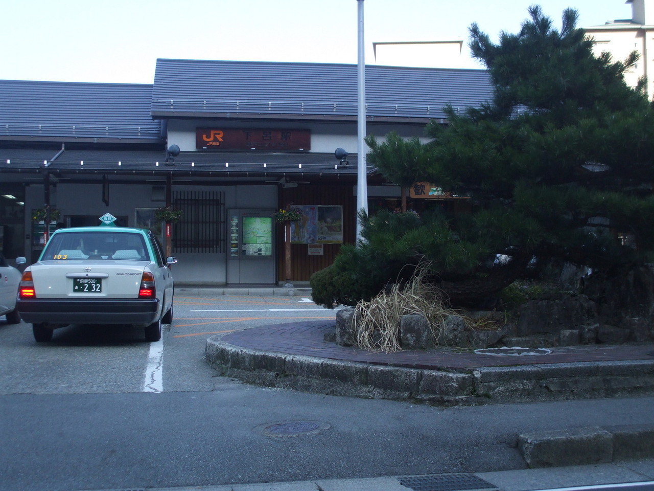 Japan gero onsen, gifu prefecture2
