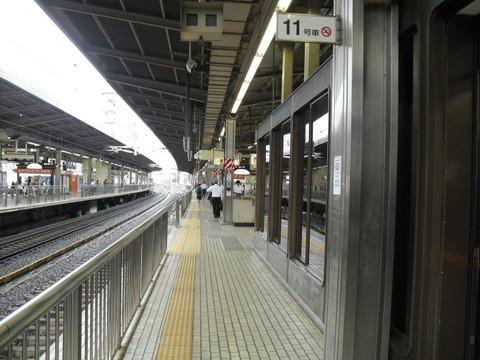 新幹線乗り場名古屋駅