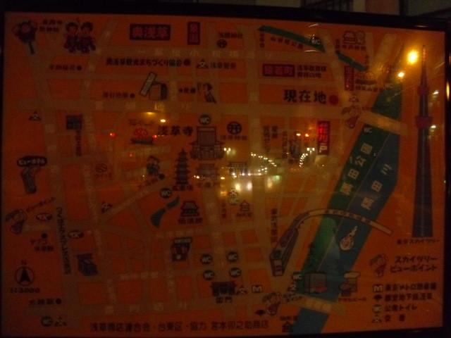浅草の街地図