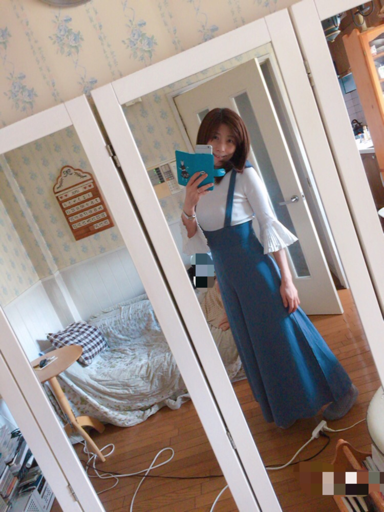 Japanese Kawaii fashion!